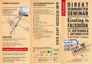 Direktvermarkter-Seminar: Einstieg in Facebook